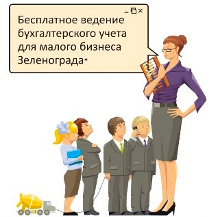 god_bez_zabot.jpg